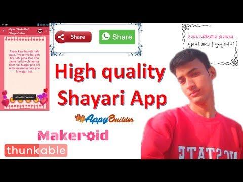 High Quality Shayari App Professional App Banaye Appybuilder Makeroid Me Thunkable Tutorial In Hindi