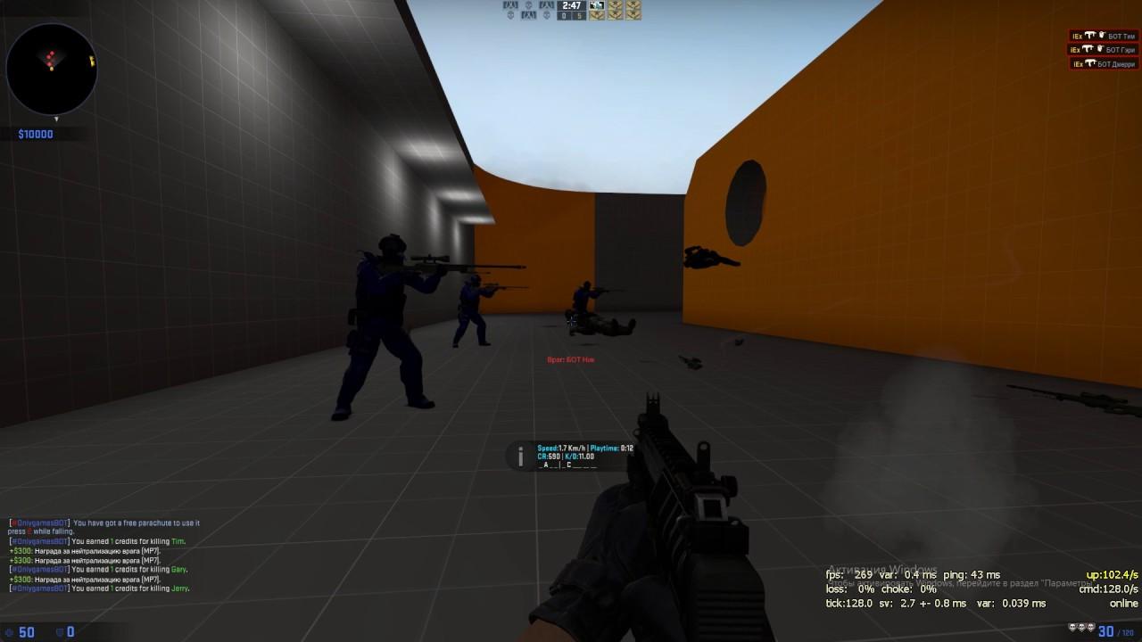 [CS:S(?)/CS:GO/Sourcemod] HitMarker Reborn