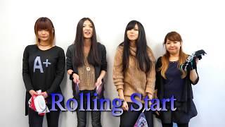 レクチャービデオ③「Rolling Start」