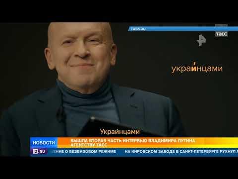 Дневные новости РЕН-ТВ. От 21.02.2020