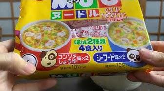 Review về 2 loại mỳ Mug của Nissin Nhật