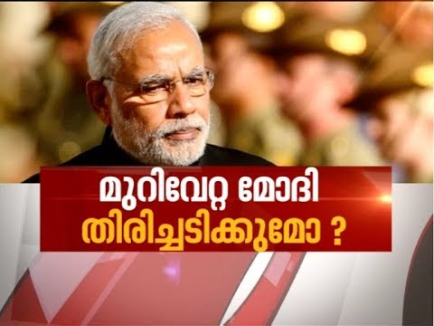 Will Congress-JDS coalition be stable for 5 years? News Hour 25 May 2018