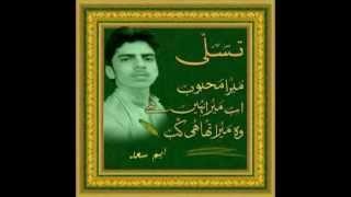 we yara ishq jinan nu lag jande clip by saad piya poetry ms
