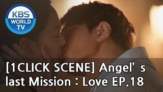 KimMyungsoo confesses his love [1ClickScene / Angel's Last Mission: Love, Ep18]