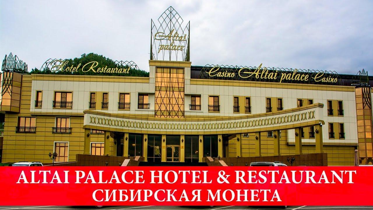 Видео сибирская монета казино как вывести деньги с онлайн казино в беларуси