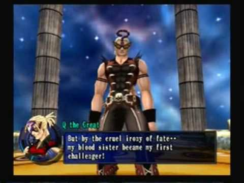 Image result for shadow hearts from the new world joachim