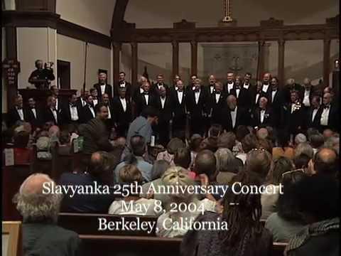 russian male choral concerts slavyanka