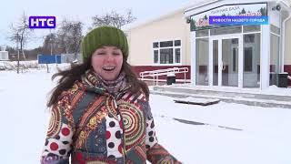В нашем городе есть много мест, где можно весело провести зимние выходные