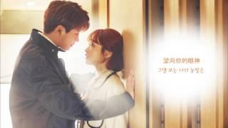 【中字】Vromance - 사랑에 빠진 걸까요/ I`m In Love/墜入愛河了嗎?(Feat. 오브로젝트) (大力女子都奉順/힘쎈여자 도봉순OST Part.6)