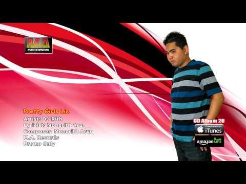 DJ-Rith-Lie