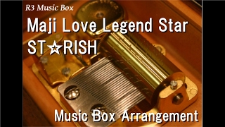 "Maji Love Legend Star/ST☆RISH [Music Box] (Anime ""Uta no Prince-sama: Maji Love Legend Star"" ED)"