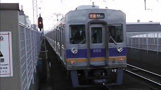 南海高野線6300系快速急行橋本行き 天下茶屋駅発車