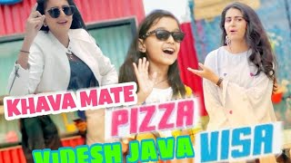 Khava mate pizza videsh java visa kinjal dave dance