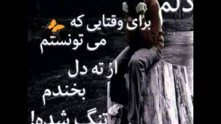 Ahmad Zahir Ashiq Shudai Ay Dil آهنگ احمد ظاهر عاشق شدهی ای دل