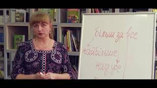 Міні-урок української мови_Ранок на каналі UA: ЖИТОМИР 17.05.19