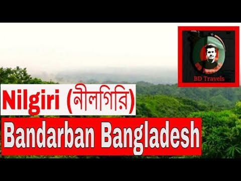 A Short view of Nilgiri (নীলগিরি) || Bandarban, Bangladesh || BD Travels