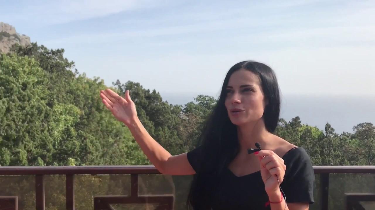 Апарт-отель Алтея в Гурзуфе у Чёрного моря - YouTube