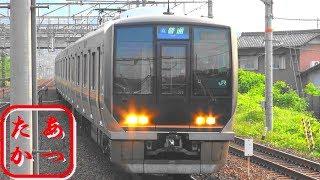 【今日は321系の日!3月21日】JR西日本321系電車