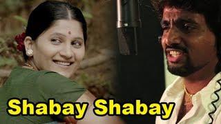 Shabay Shabay - Superhit Marathi Song - Narbachi Wadi - Adarsh Shinde, Dilip Prabhavalkar