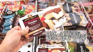 [Vlog] 일본 브이로그 - 세븐일레븐 빵 추천, 오…
