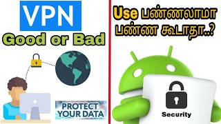 If VPN Good or Bad | Explain in Tamil | Tricky Thamizha |
