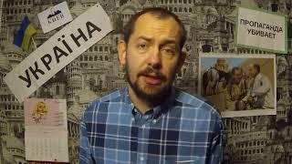 """""""Русская"""" Анна Ярославна - Роман Цимбалюк, корреспондент УНИАН"""