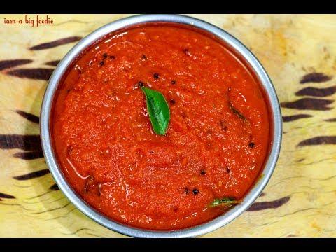 5-Minute Easy Onion Tomato Chutney.!!||| Quick Onion Tomato Chutney For Chapati Dosa& Idli