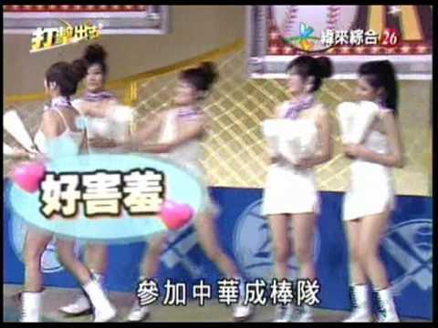 20091204 打擊出去1 羅國輝、高龍偉、楊博任