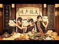 あゆみくりかまき 最新シングル「反抗声明」のミュージックビデオ公開