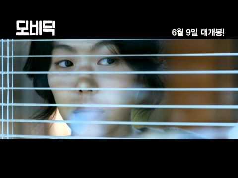 韓国映画『モビーディック』ムービートレーラー110527_2
