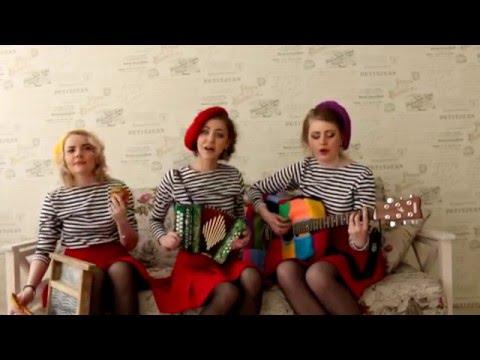 Zaza Fournier – La Vie à Deux (cover by Mon Avril)
