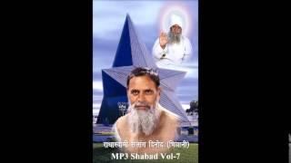 RadhaSwami Shabad- Aaja Mere Daata Tere Darshan Pau.