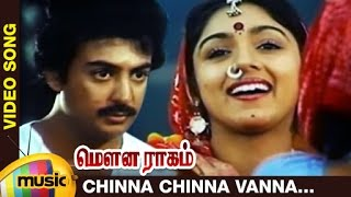 Mouna Ragam Tamil Movie Songs   Chinna Chinna Vanna Music Video   Revathi   Mohan   Ilayaraja