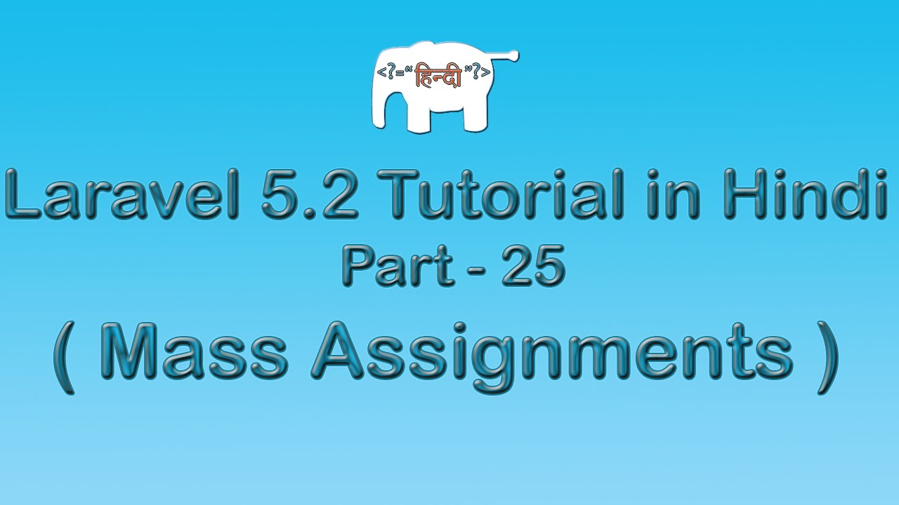 Laravel 5 Tutorial for Beginners in Hindi ( Mass Assignment ) | Part-25
