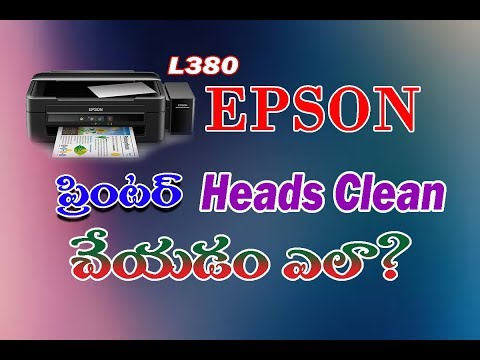 How to clean Epson L380 printer head cleaning in telugu