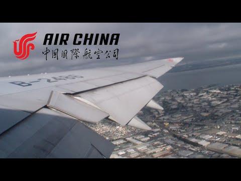 Air China 747-8 pushback, taxi, takeoff at San Francisco (SFO)