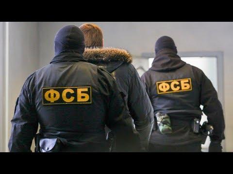 Киллеры из ФСБ