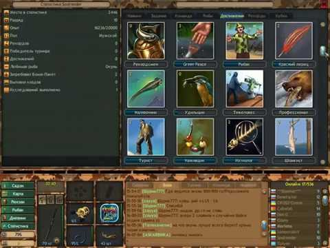 Игра Фантастическая рыбалка скачать бесплатно