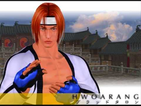 Tekken 3 Hwoarang S Theme Youtube