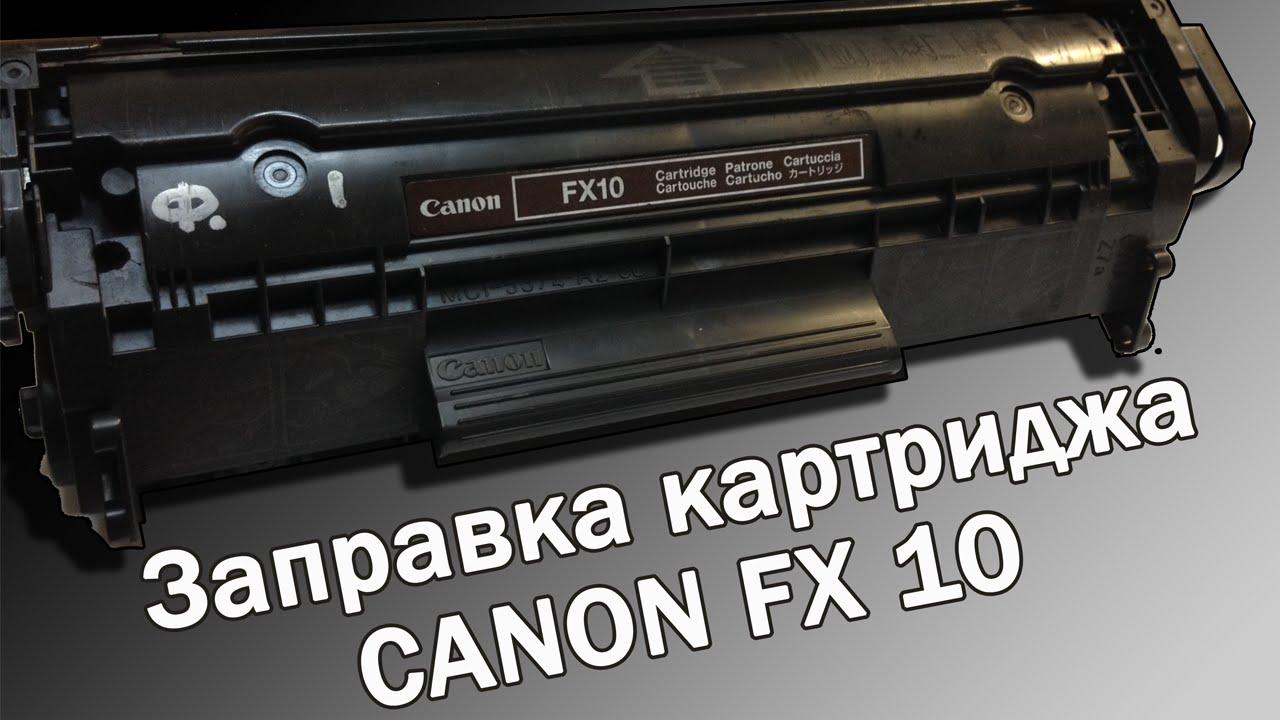 Картридж patron canon 703 extra for lbp2900/lj 1010/m1005 univiversal (pn -703r) – купить на ➦ rozetka. Ua. ☎: (044) 537-02-22, 0 (800) 303-344.