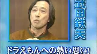ドラえもんの映画主題歌の作詞を数多く手掛けている武田鉄矢さんのイン...
