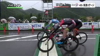 NTN presents 2018 Tour of Japan MINO stage Summary