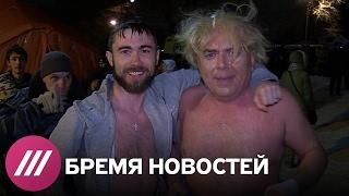 Операция «Инаугурация»  Секретный визит Трампа в Москву в крещенскую ночь