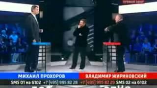 видео Прохоров подарил Жириновскому обещанный «ё-мобиль»