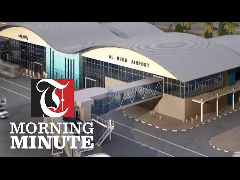New Airport in Duqm