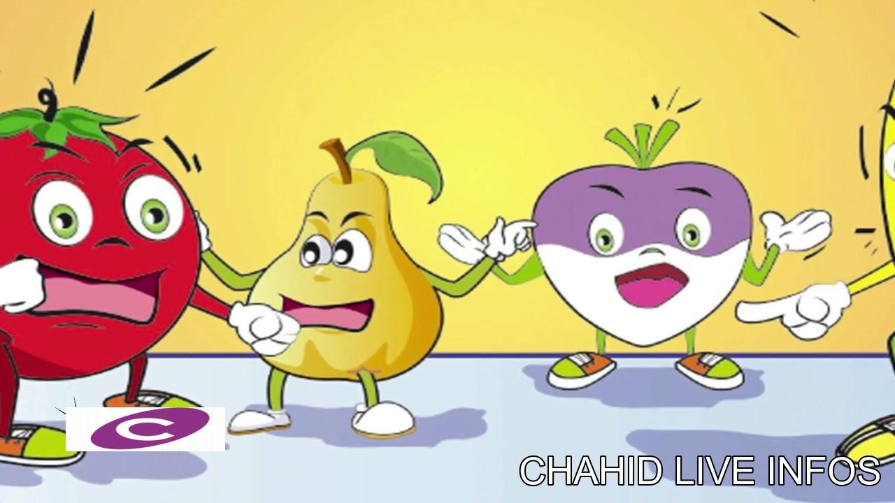 حكاية الطماطم فاكهة مرجع في رحاب اللغة العربية المستوى الثاني Youtube