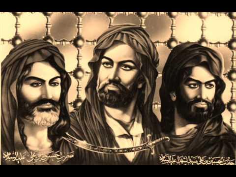 Ya haidar Ya Ali (as) New*' thumbnail