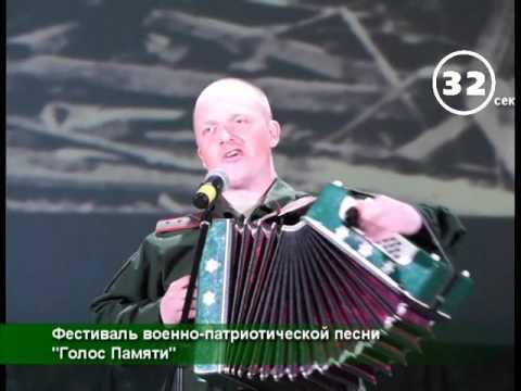 60сек Нижнеудинск. Фестиваль Голос памяти. МВД