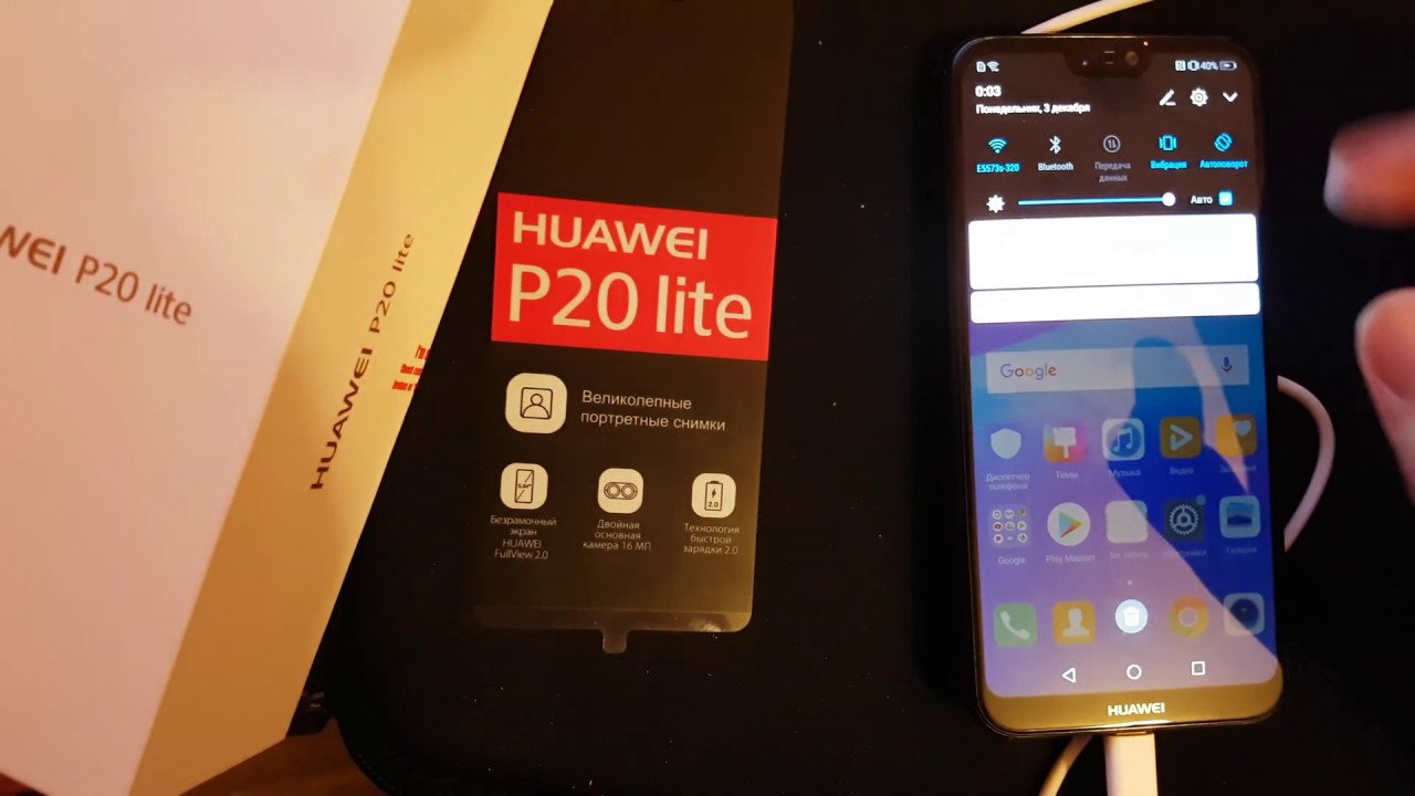 Huawei P20 Lite ANE LX1 ANE L21 Anne L21 Unlock Bootloader FRP Разблокировать код code