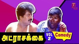 Adra Sakka Adra Sakka | Comedy Vol 2 | Pandiarajan | Sangeetha | Sirpy | Vadivelu | Manivannan